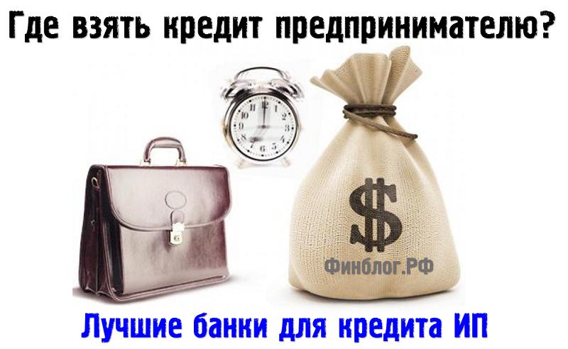 Инвестирование для начинающих бизнесменов