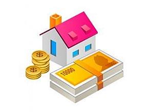 документы для снятия обременения по ипотеке