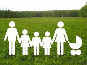 ипотека для многодетной семьи в 2013 году