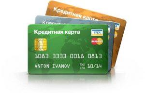 kreditnaya-karta-otp-banka-nyuansyi-polzovaniya