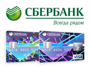 kak-klast-dengi-na-kartu-sberbank
