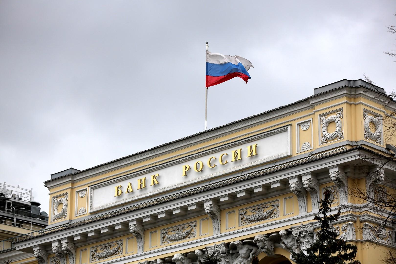 есть ли в россии форекс-компании с кредитным плечом 1к1