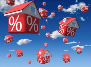 снижение ипотеки по действующему кредиту сбербанка