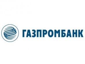 ипотека для работников газпрома в газпромбанке