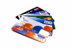 как посмотреть долги по кредитам
