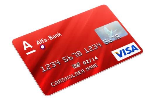 заявление на оформление кредитной карты