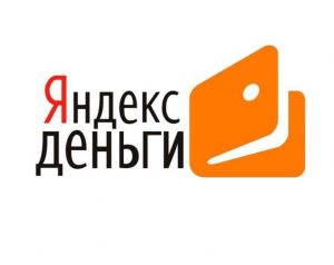 kak-uznat-nomer-koshelka-yandeks-dengi