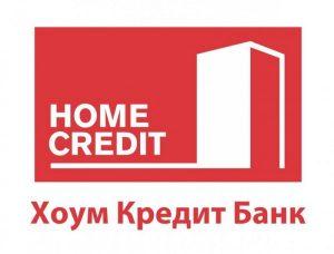 kreditnaya-kartochka-houm-kredit-banka