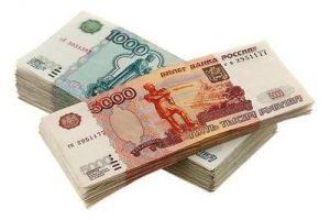 ostavit-zayavku-na-kredit-v-pochta-banke